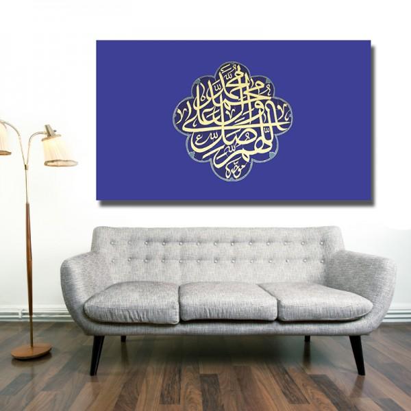 Allahs Segen und Frieden auf Muhammed und seine Familie Islamische Leinwandbilder Fotoleinwand
