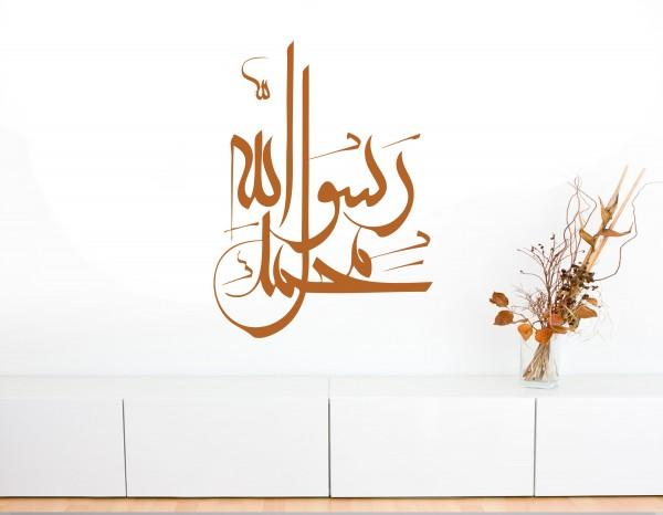 WANDTATTOO MUHAMMAD RASULULLAH #767