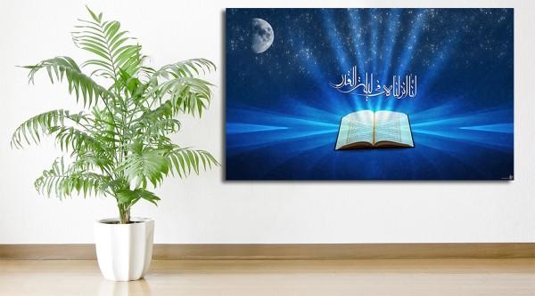 Koran Sure Alqadr islamische Leinwandbilder Fotoleinwand