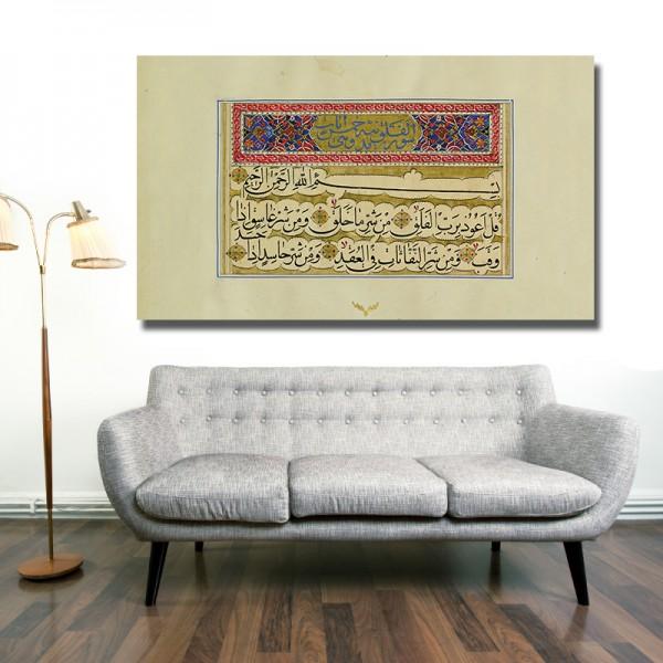 Koran Sure Alfalaq Arabische Schrift Islamische Leinwandbilder Fotoleinwand