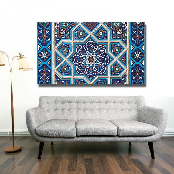 Wand einer Moschee Foto Islamische Leinwandbilder Fotoleinwand