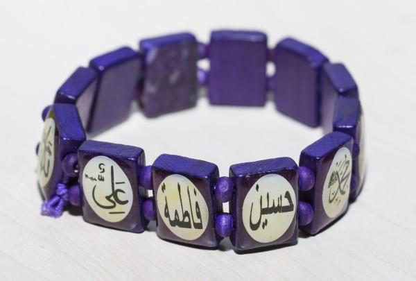 Islam Armband aus Holz mit arabische Namen Lila