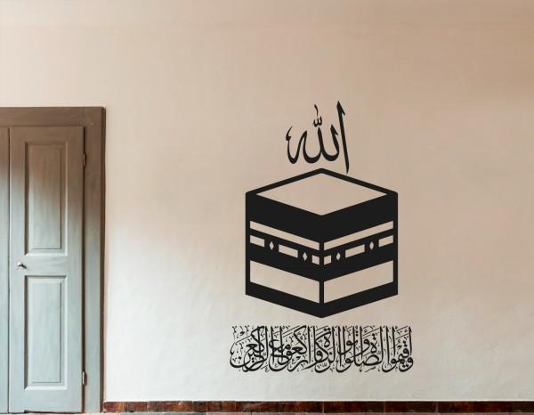 Kaaba Mekka Wandtattoo mit Koran Verse verziert #8