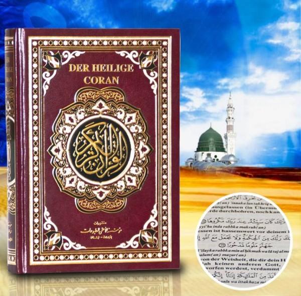 Der heilige Koran in Lautschrift Transkription Arabisch und deutsche Übersetzung - Ideal für Anfänger