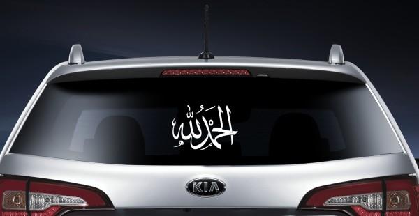 Islamische Autoaufkleber Alhamdulillah Innenklebend 30 x 20 cm