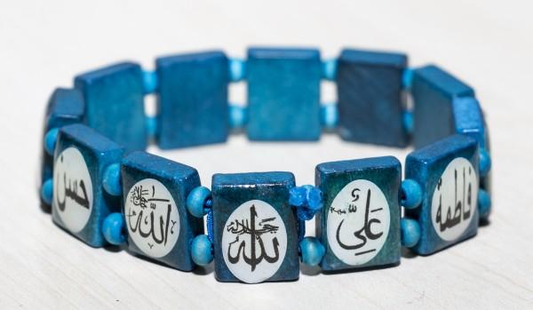 Islam Armband aus Holz mit arabische Namen Mittelblau