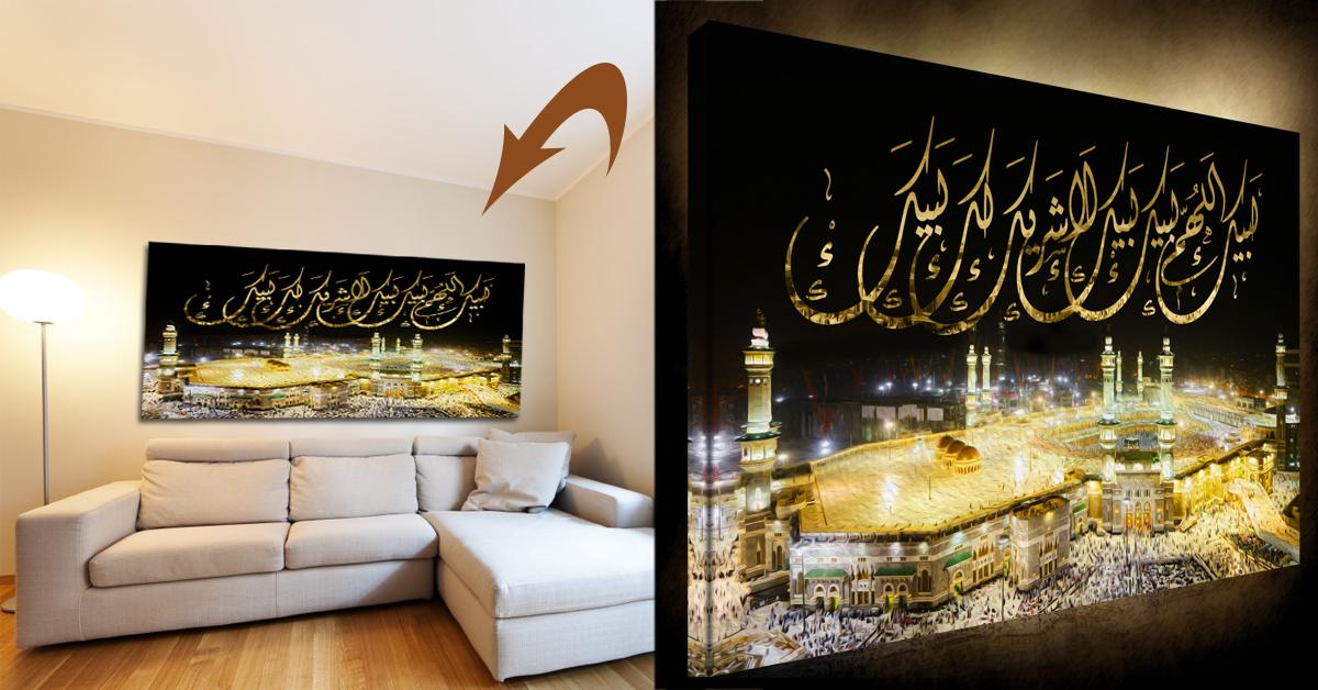 islamische leinwandbilder g nstig online kaufen halal islamische streetwear mode. Black Bedroom Furniture Sets. Home Design Ideas