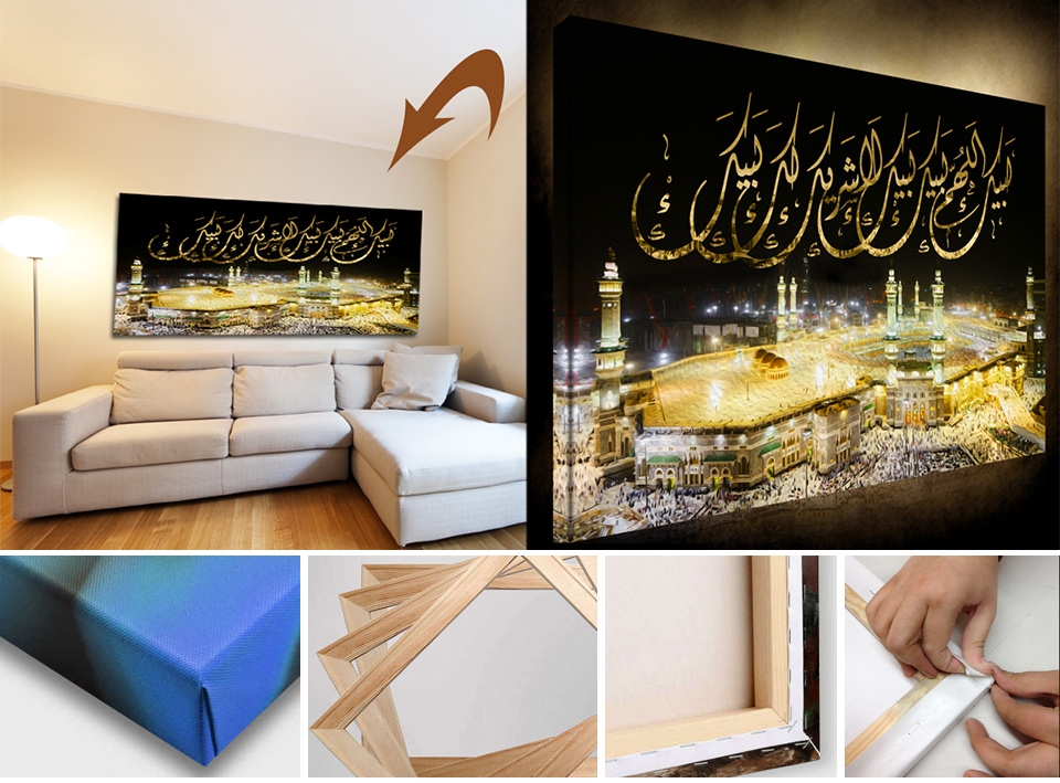 islamische leinwandbilder g nstig online kaufen halal islamische streetwear mode. Black Bedroom Furniture Sets. Home Design Ideas