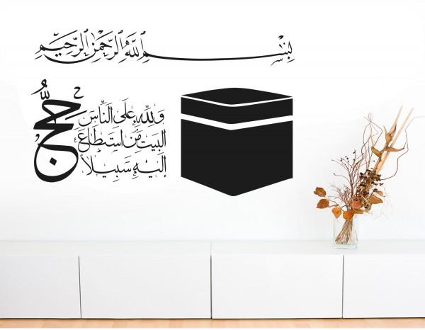 Kaaba Mekka Wandtattoo mit Koran Verse verziert #2