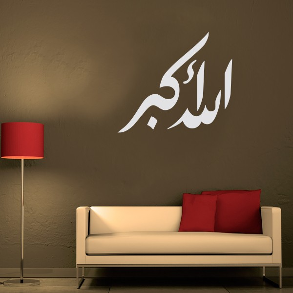 Allahu Akbar Wandtattoo Islam Muslim Gott ist Groß klassische Schrift