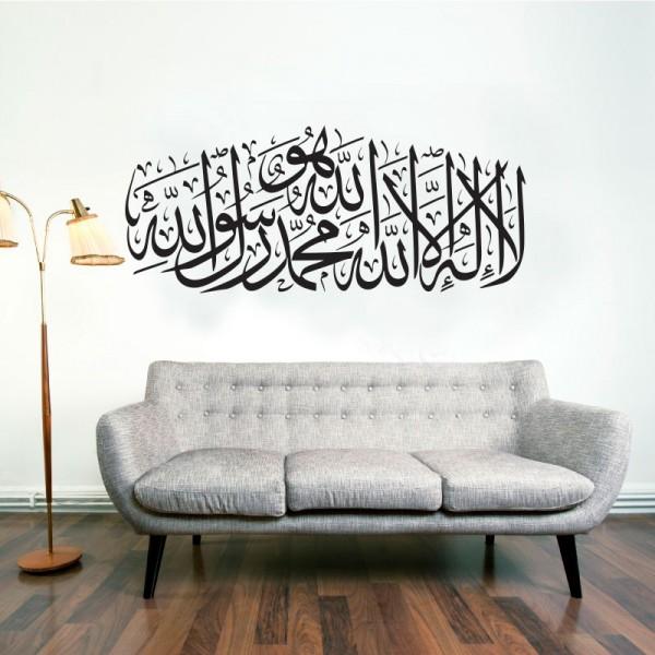 Shahada Glaubensbekenntniss Wandtattoo la ilaha illa Allah