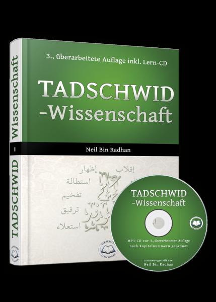 Tadschwidwissenschaft (3 Auflage) Quran lesen lernen für Fortgeschrittene inklusive MP3-Lern-CD