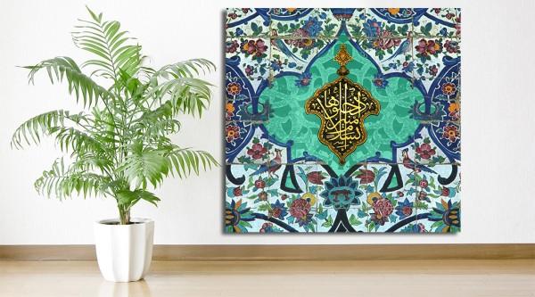 Und tretet in Frieden hinein Koran Vers Islamische Leinwandbilder Fotoleinwand