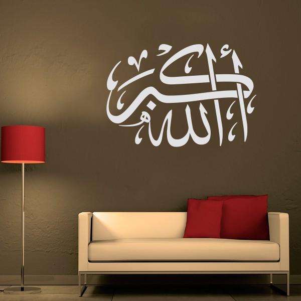 Allahu Akbar Gott ist Groß Islamische Wandtattoos Wandaufkleber arabische Schrift