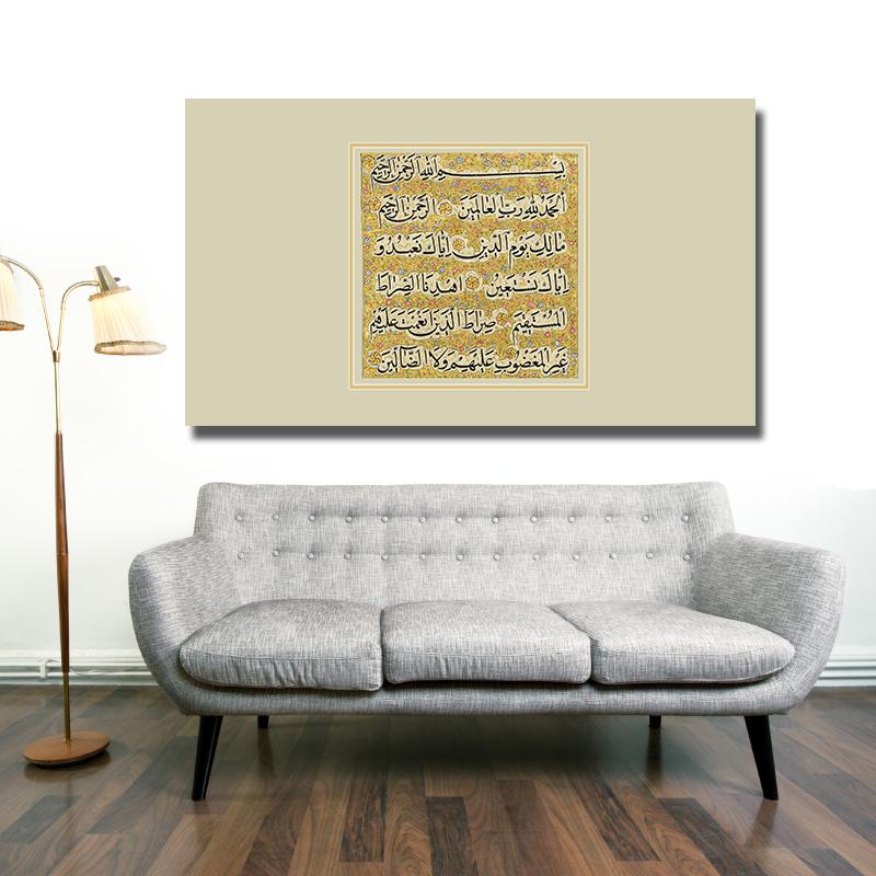 Koran Sure Alfatiha alte arabische Schrift Islamische Leinwandbilder ...